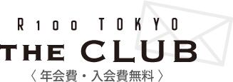 R100 TOKYO THE CLUB