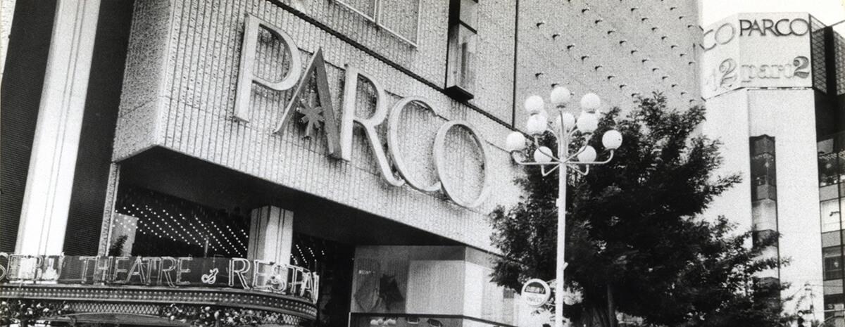 """泉麻人が語る、渋谷公園通りの変遷 ―'64東京オリンピックとパルコとライブステージが織り成す、スポーツと芸能の""""MIXカルチャー""""メインイメージ"""