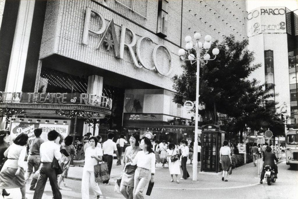 """泉麻人が語る、渋谷公園通りの変遷 ―'64東京オリンピックとパルコとライブステージが織り成す、スポーツと芸能の""""MIXカルチャー"""":イメージ"""