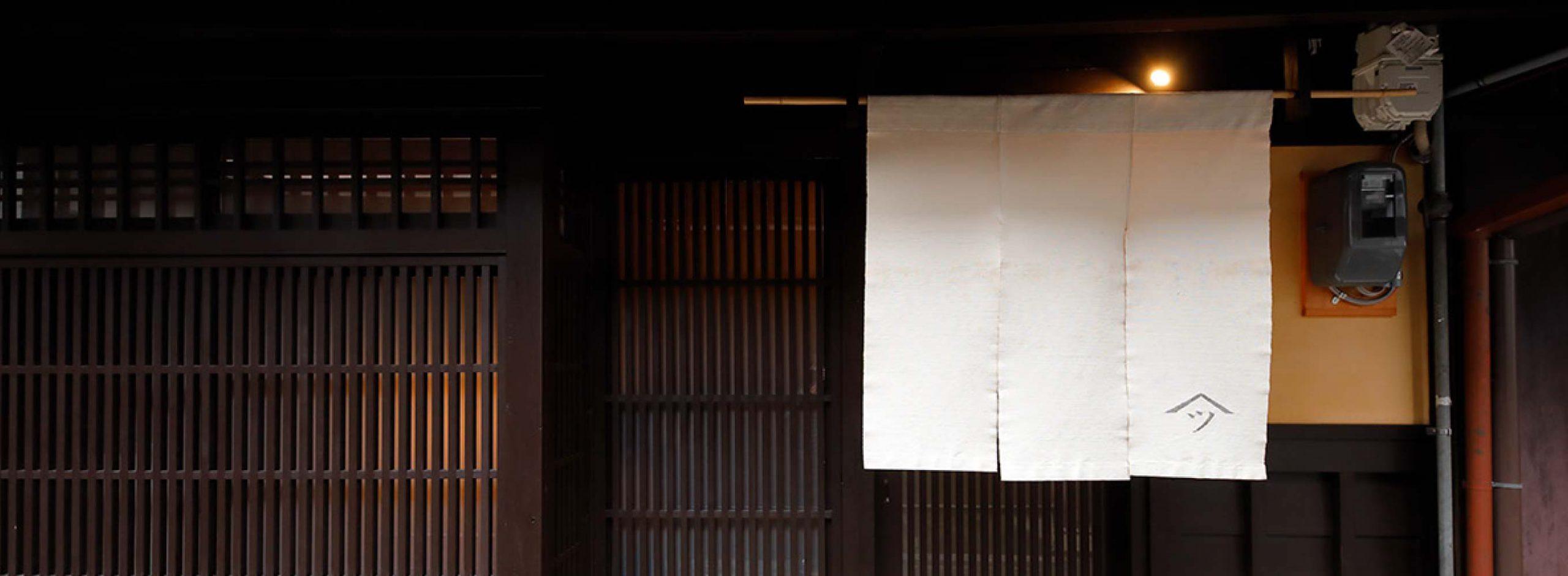 京都の伝統工芸を体感する旅へ<br> 西陣織の老舗が手がける1日1組限定の宿