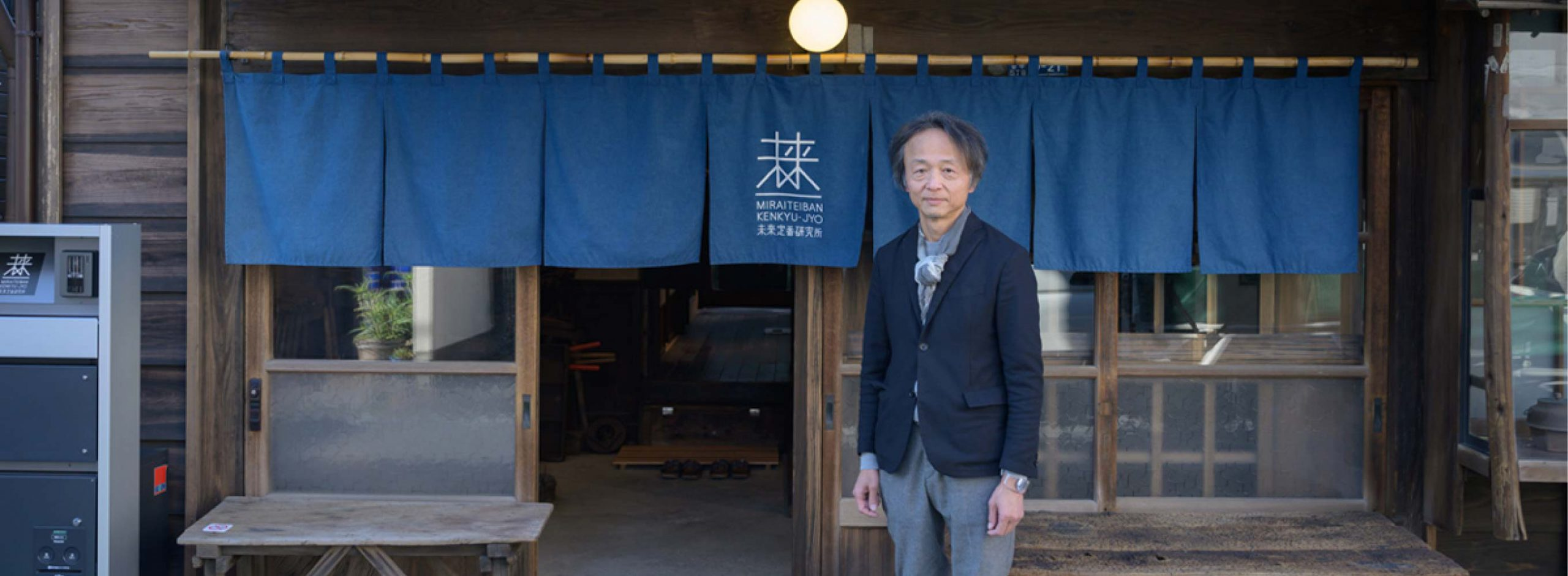 江戸から続く老舗・大丸松坂屋百貨店に<br>新風を吹き込む「未来定番研究所」とは