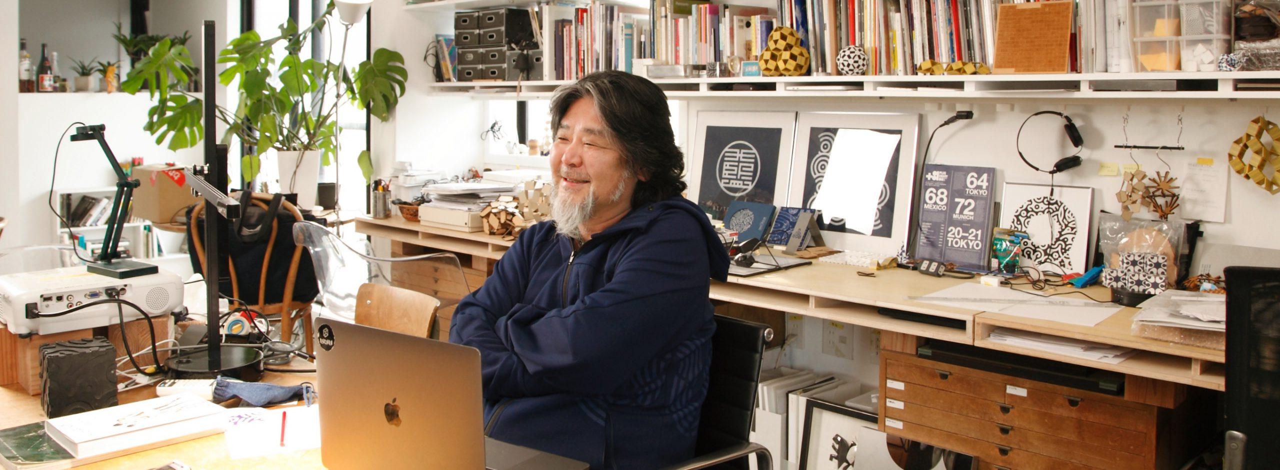 テーマは「繋げること」——美術家、野老朝雄氏の発想の原点とは