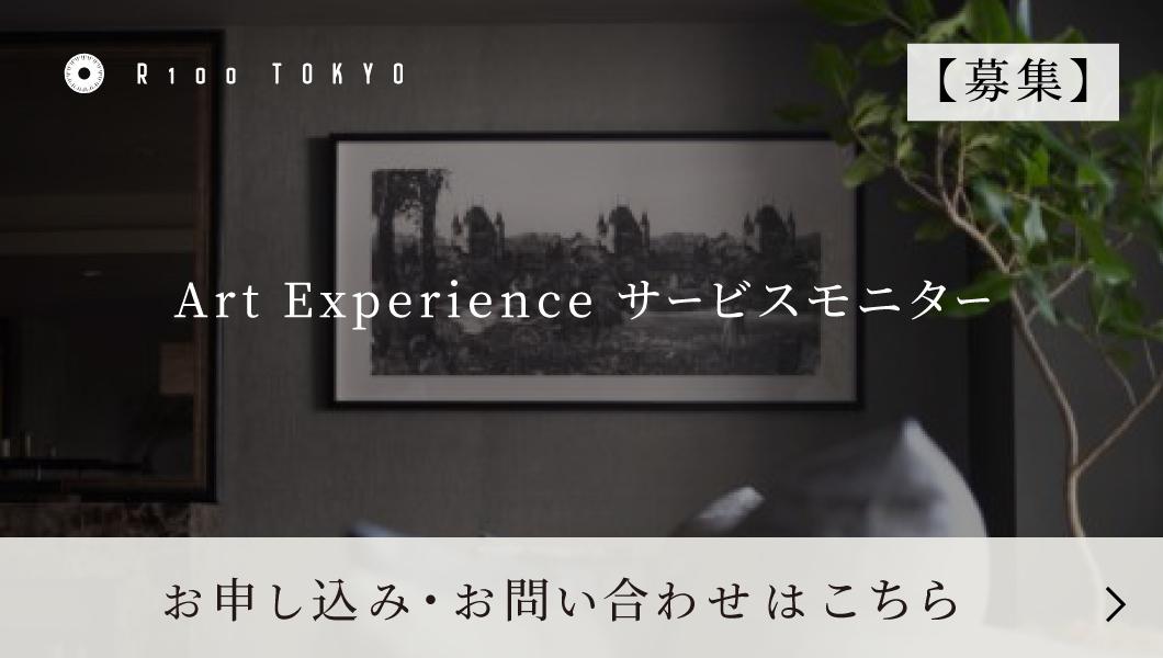 Art-Experience